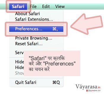 'Safari' पर क्लिक करें और 'Preferences' का चयन करें