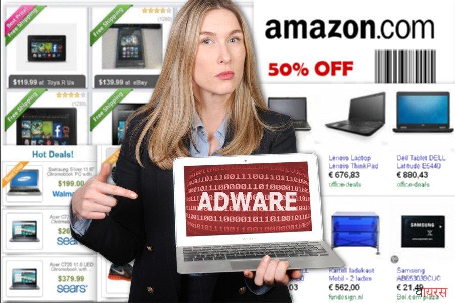 NewTab द्वारा विज्ञापन की तस्वीर