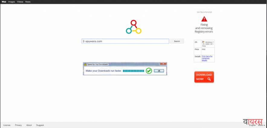 Omniboxes.com वायरस
