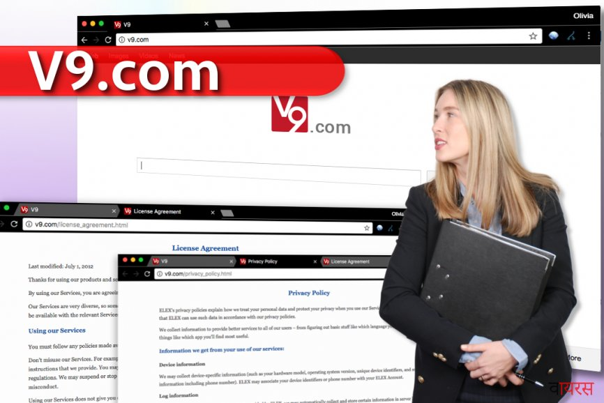 v9.com वाइरस